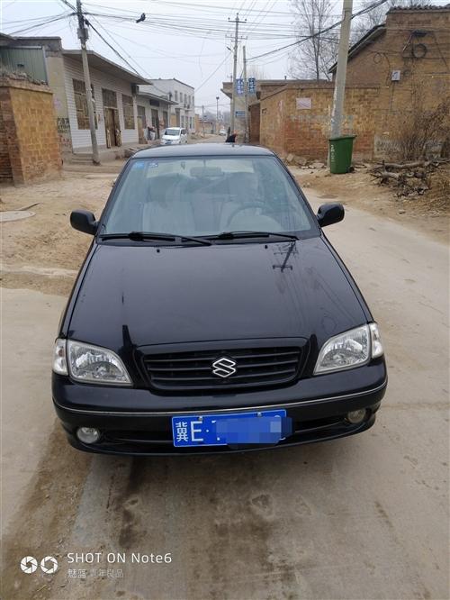 长安羚羊1300出售