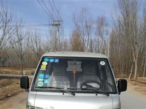 7年多车况极好!保险,牌照齐全。北京福田双排加长版