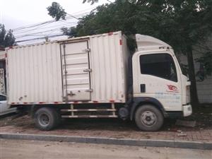 吉车转让,重汽4.2米厢货车