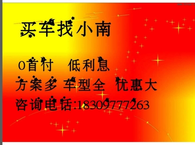 荣威RX518款19款