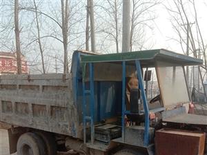 农用车急卖
