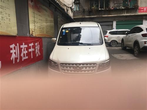 长安欧洛2012款1.5排量