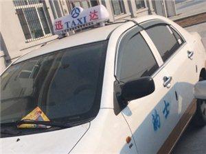 比亚迪F3出租车出租出卖