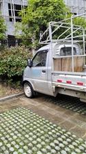 五菱小货车17年1.5升