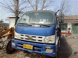 福田瑞沃120