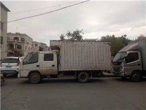雙排箱式貨車出租,貨運,搬家