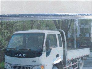 本人一辆江淮骏铃卡车出售,白菜价。箱长三米八,六只