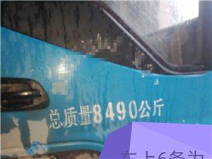 �U�F�r�D�江淮6.2米��式��