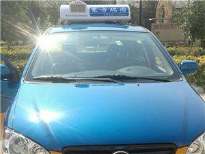 全新出租车比亚迪转让