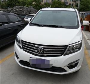 准新车出售,支持看车试驾。