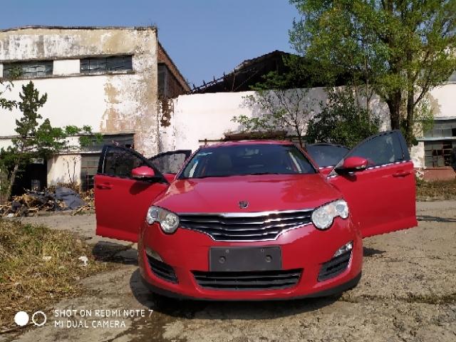 荣威2013款550