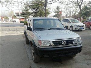 郑州日产四驱汽油皮卡
