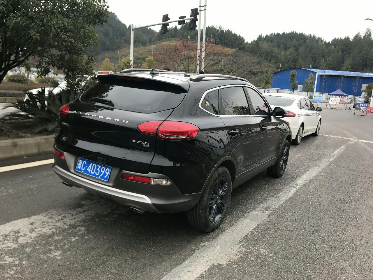 2017款獵豹CS10精英版自動擋1.5T