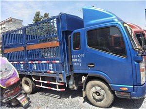 求购一辆4.2米仓栏车