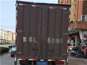 奥铃捷运4.2米箱式货车
