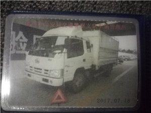解放牌2012-07