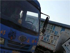 6米8(高护栏)货车