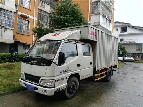江铃顺达箱式货车