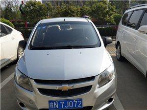 低價出售私家車