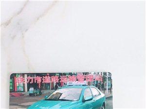 出售3月更新吉利新车,所有证件手续保险齐全。接手可