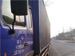 江淮威�X三,��四�7.7米箱�
