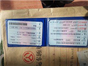 北京旗龍輕卡