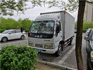 四米二箱式货车一辆现低价出售