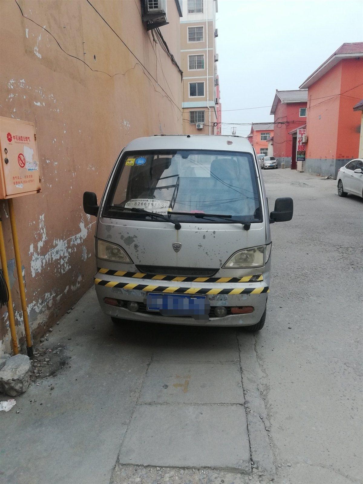 齊河三米微型車出售