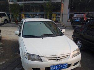海�R汽�2009款1.6