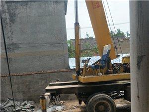 6-8吨吊车低价处理