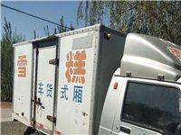 11年的汽油箱货,检车保险到过年3月份,手续齐全,