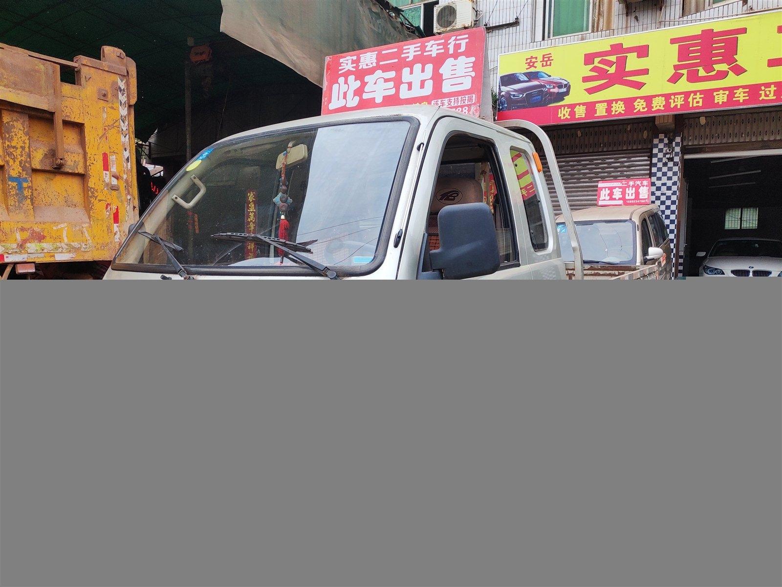 單排小貨車出售