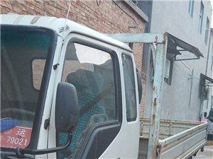 出購平板卡車一輛