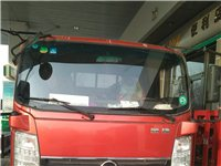 4.2米货车出租