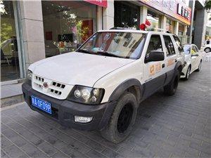 陸豐X6越野車