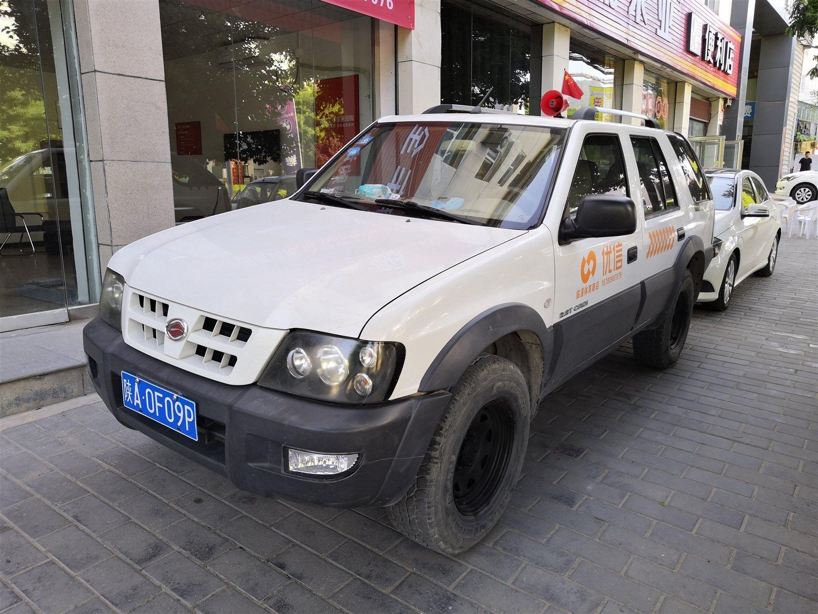 陆丰X6越野车