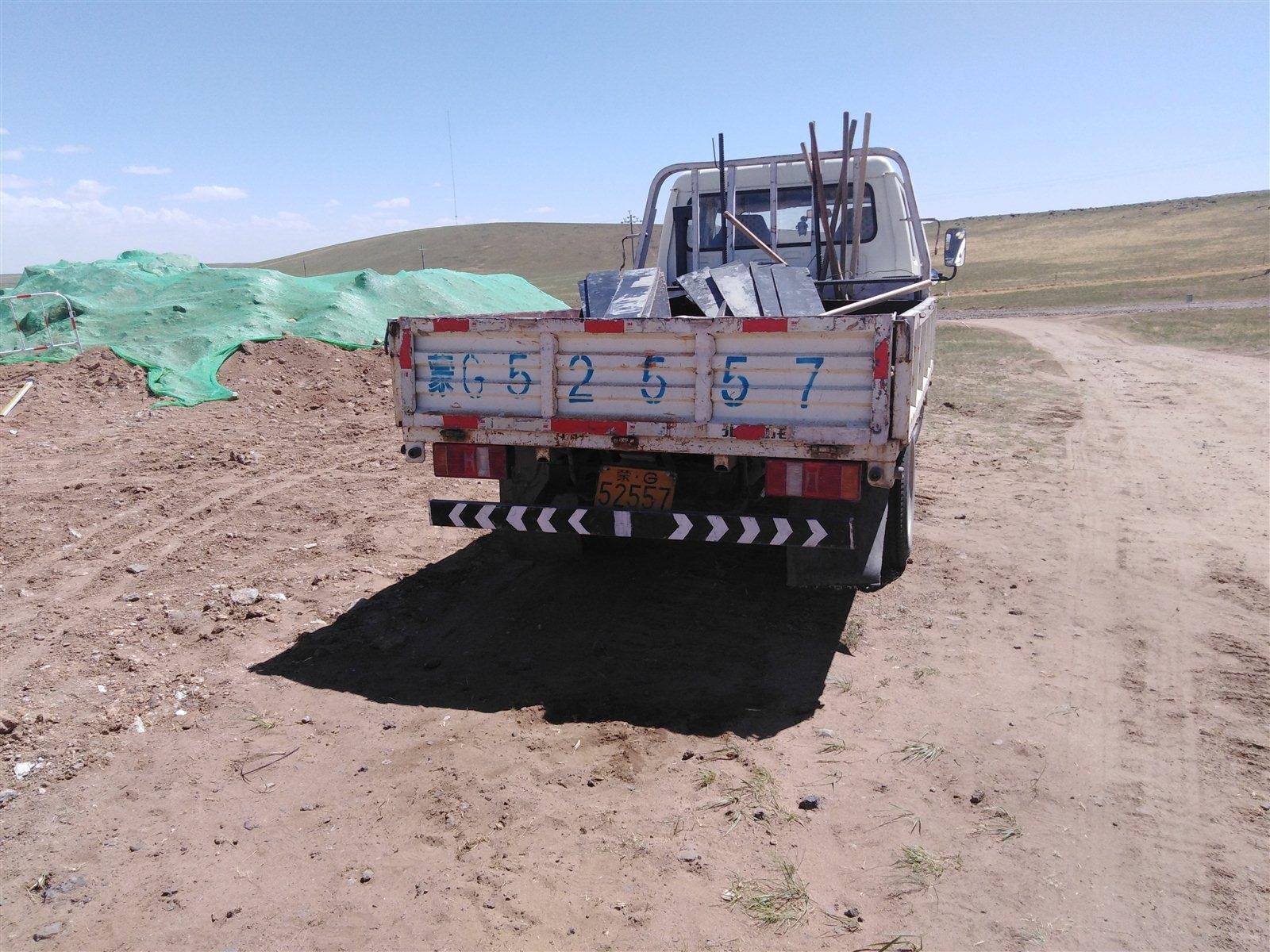 北京威龍485發動機
