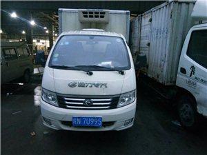 福田廂式冷藏貨車