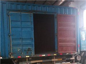 6.2米廂式貨車