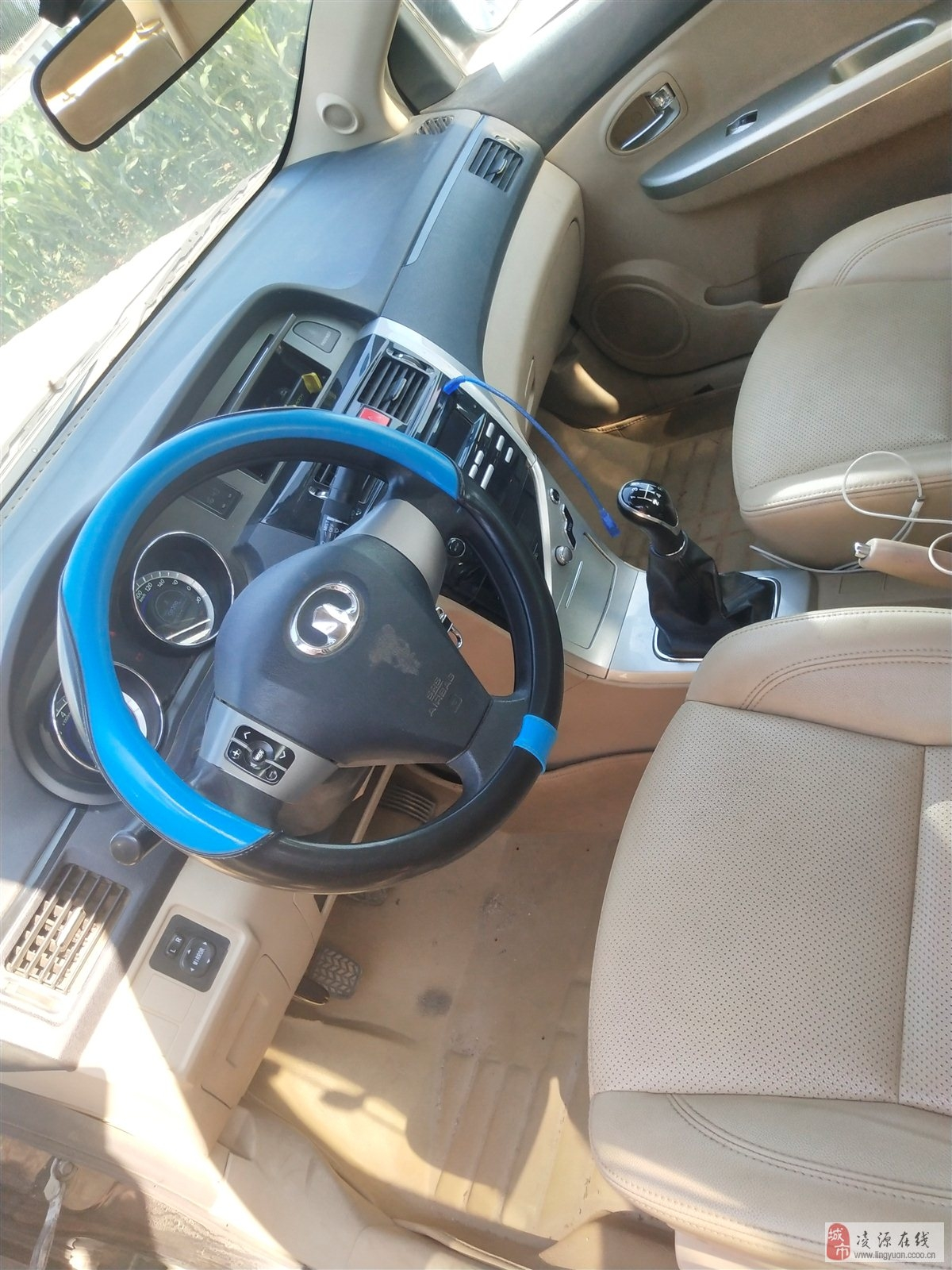 長城c30      2013款1.5手動豪華型