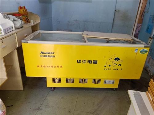 (展示柜出售)因奶茶店不做了,有一九成新展示柜要出售,价格优惠! 需要的朋友请拨打:1518087...