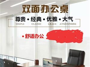 双面办公桌1.4米实木,椅子!九成新