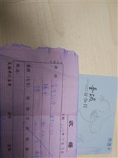 东方广场瑜伽卡,次数卡还有40多次,上班没时间去哦,现优惠处理啦。价格好商量,垫子可以一起送啦^O^