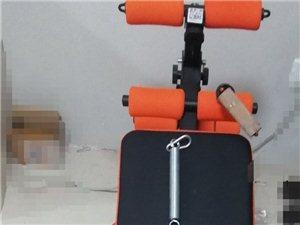 仰卧起坐健身器材,买了练了一周,在裕鸿世界港,购买时168,现便宜皇家赛车,欢迎来电(150371071...