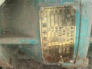 低价出售潜水泵,有需要联系18632110362