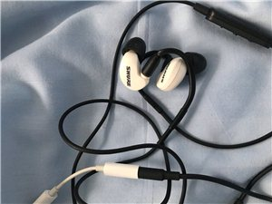 在网上买的耳机,用了半年不到,现缺钱澳博国际娱乐官网,买的时候899,九成新,价钱淘宝可查