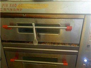 燃气烤箱转让,九点九成新