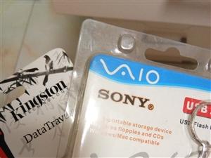u盘,数据线,耳机,内存卡,读卡器,钥匙扣,宝坻城区管送,其他地方支持物流配送。物美价廉,欢迎询价。