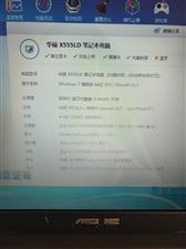华硕R556L笔记本  华硕R556L笔记本  2G独显   具体参数看图,15年的机器9成新。。...