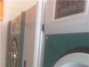 本人低价转让干洗设备一套可包技术,有意自电